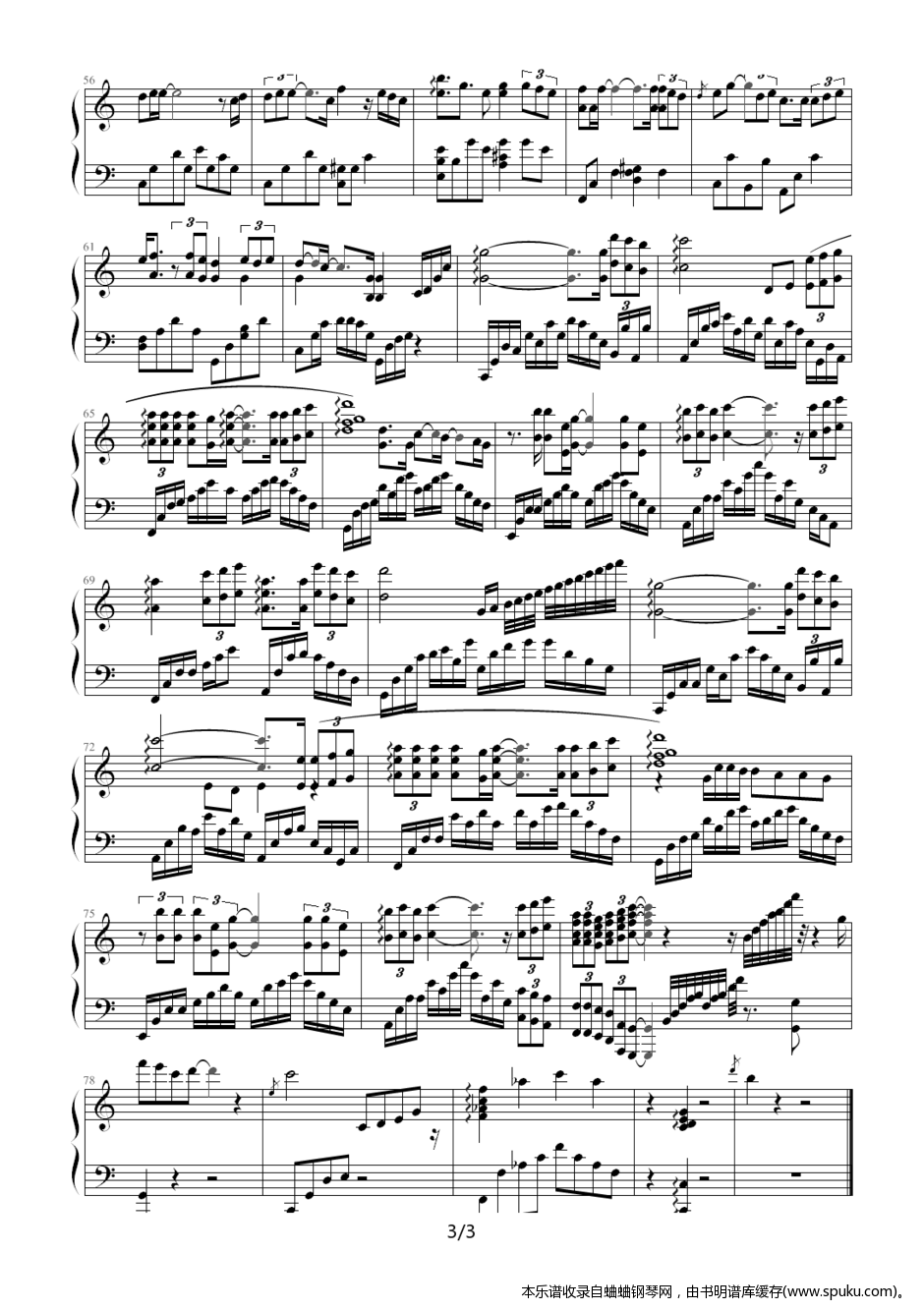 听海3-钢琴谱-曲谱
