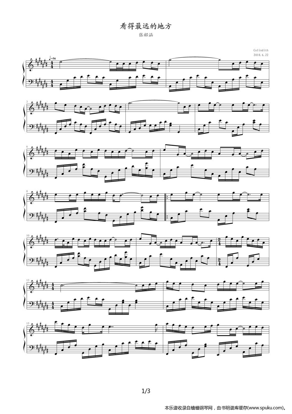 看得最远的地方1-钢琴谱-曲谱