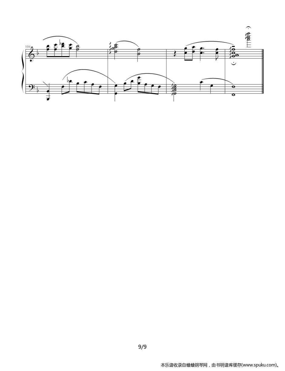 那年宁静的夏天9-钢琴谱-曲谱