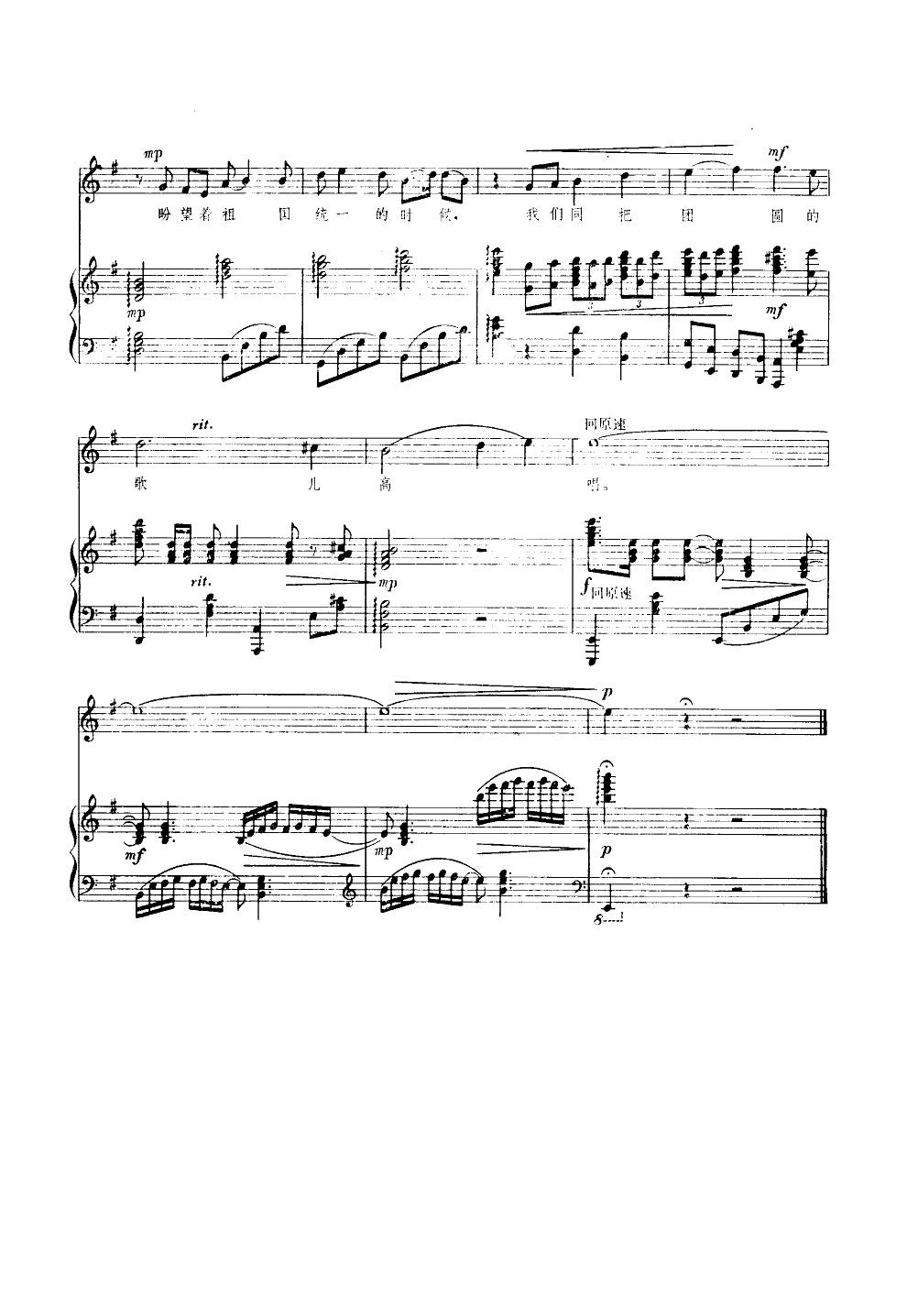 大海一样的深情4-钢琴谱-曲谱