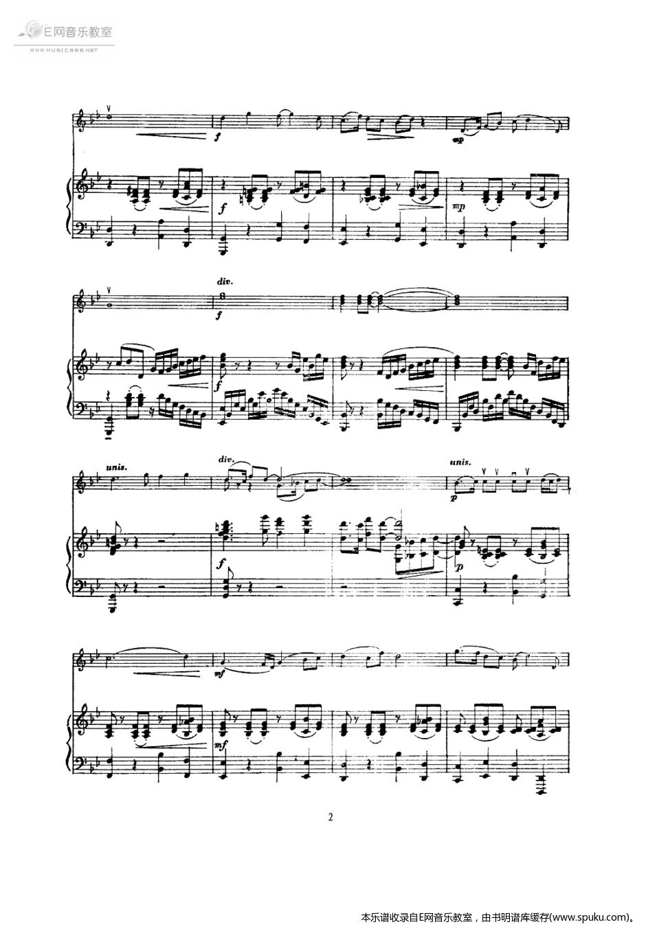 延边人民热爱毛主席2-钢琴谱-曲谱