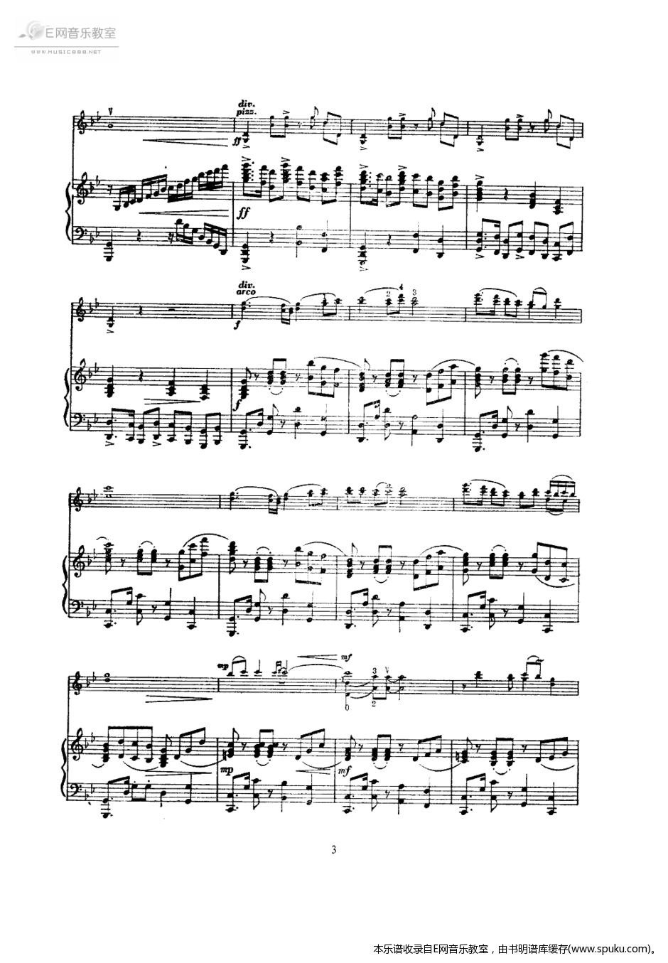 延边人民热爱毛主席3-钢琴谱-曲谱