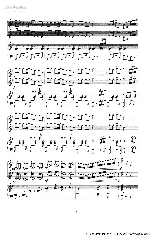 快乐的女战士2-钢琴谱-曲谱