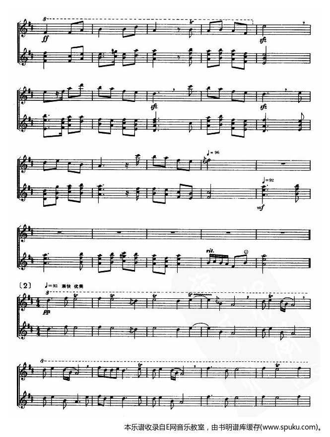采茶2-钢琴谱-曲谱