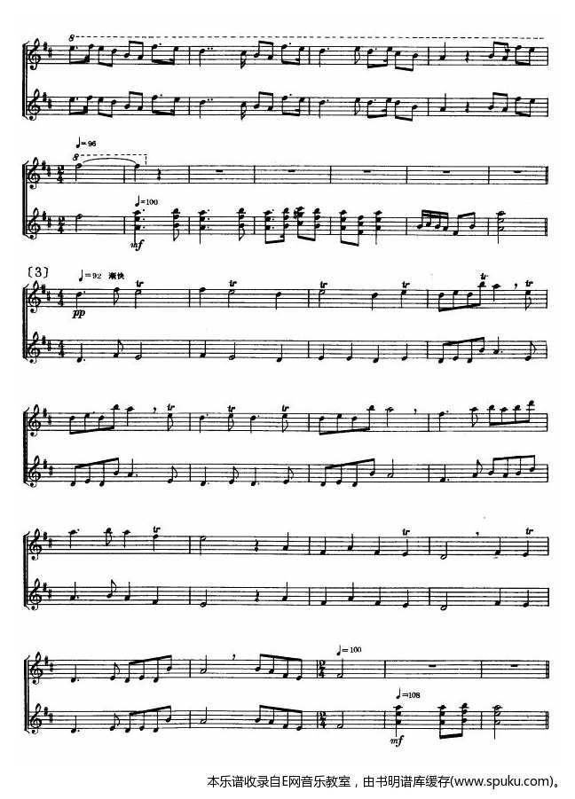 采茶3-钢琴谱-曲谱