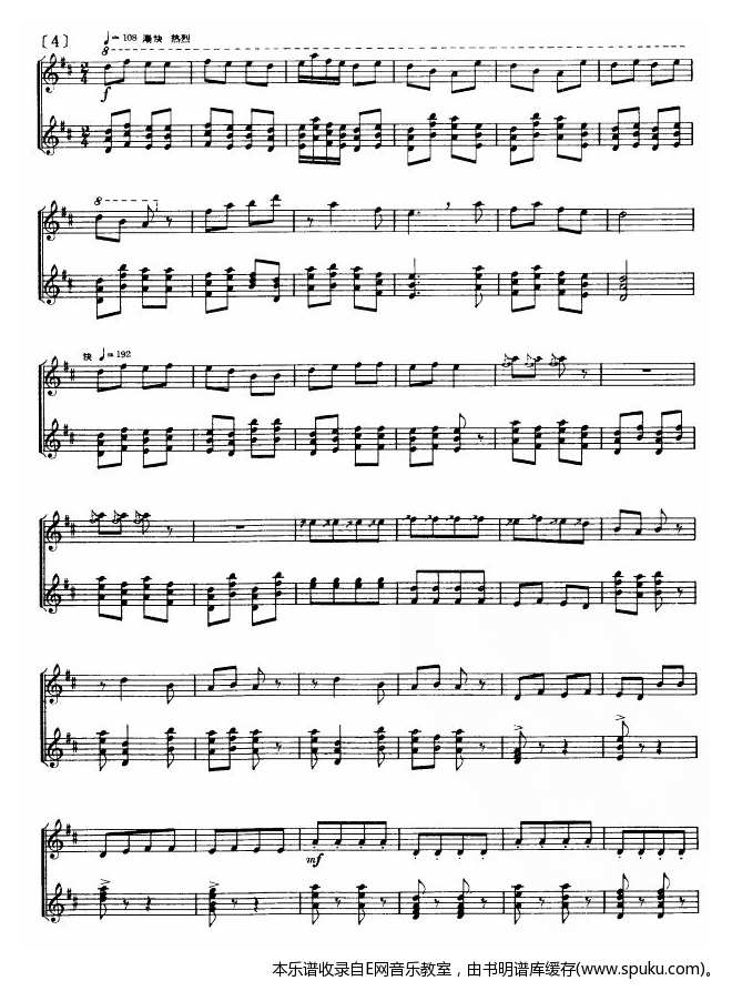 采茶4-钢琴谱-曲谱