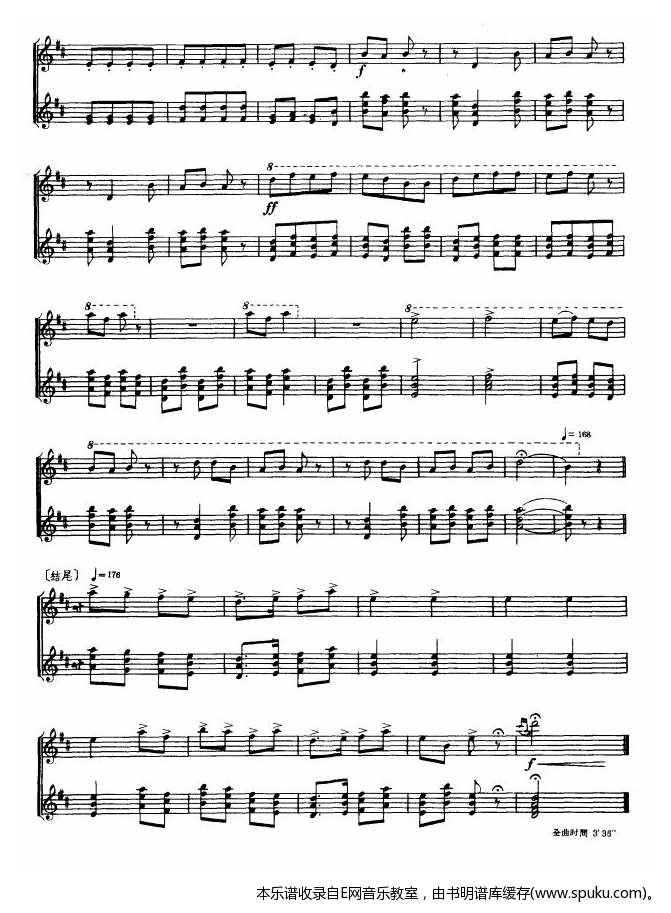 采茶5-钢琴谱-曲谱