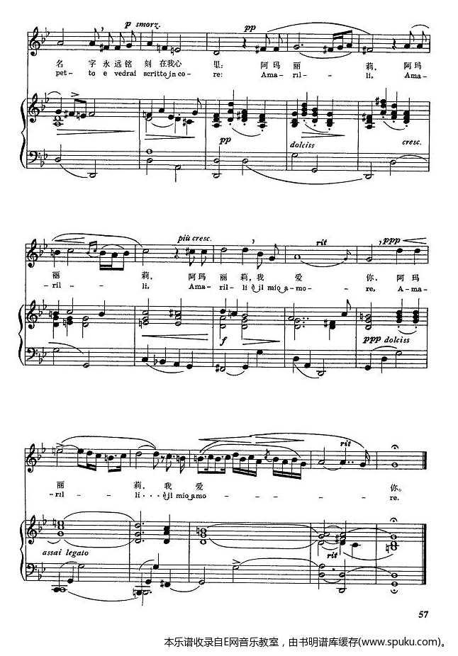 阿玛丽莉3-钢琴谱-曲谱